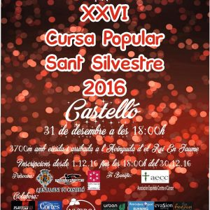 cartel-san-silvestre-2016-ultimo-page-001