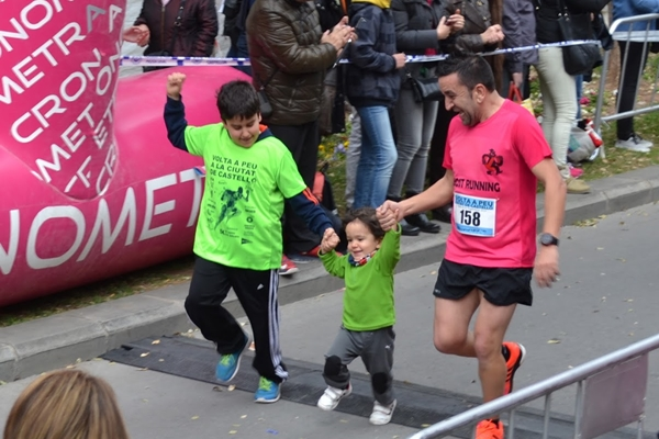 runnershome_g2_600x400