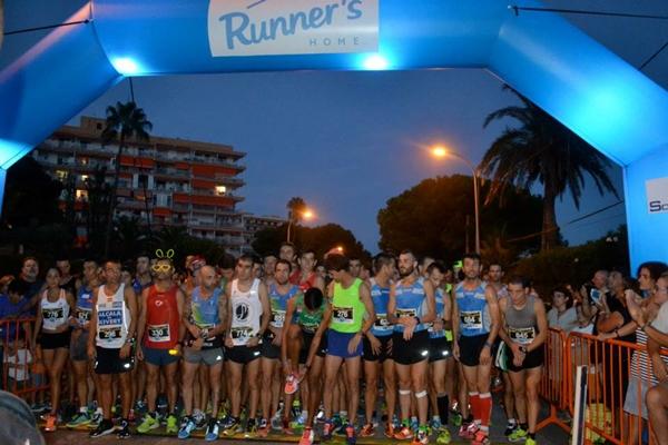 runnershome_beni_600x400
